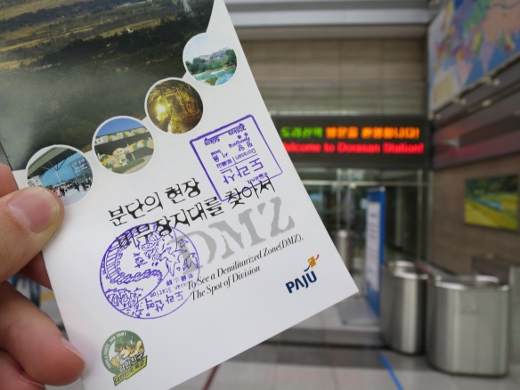 Signs in three languages warned us not to place these stamps in our passports, due to the risk that we might not be allowed into South Korea again.
